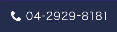 04-2929-8181