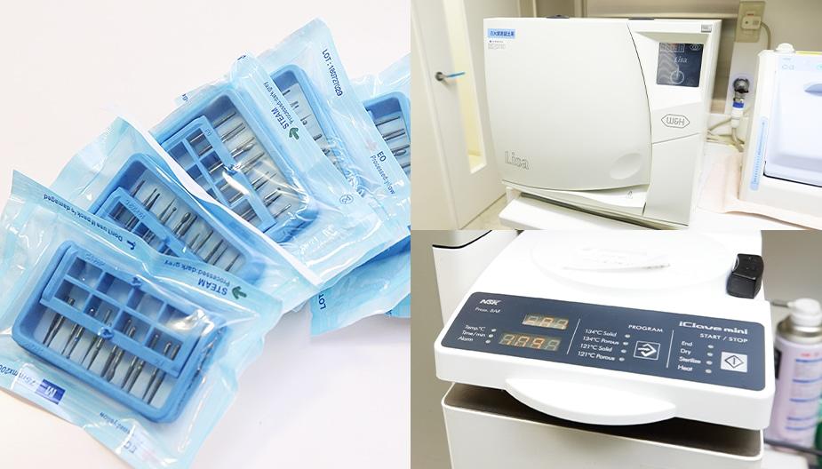 徹底した衛生管理と院内感染予防対策
